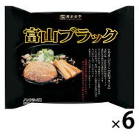 寿がきや食品 富山ブラックラーメン 6個