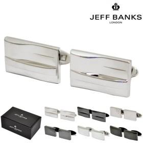 ジェフバンクス カフス メンズ 日本製 JEFF BANKS | カフスボタン カフリンクス アクセサリー ギフト プレゼント 結婚式 ブランド専用BOX付き