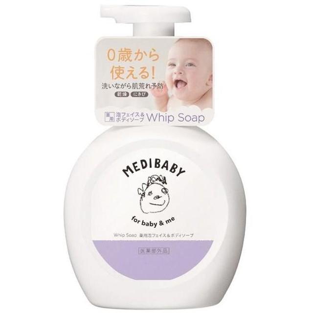 薬用泡フェイス&ボディソープ(医薬部外品)