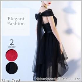 パーティードレス リボン お呼ばれドレス レースワンピース ドレス 背中あき  オフショルダー  刺繍 ひざ丈 20代 30代 黒 赤 ドレス 大き