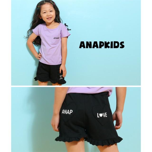 ANAP KIDS フリルパンツ