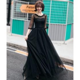 結婚式 お呼ばれ ドレス 20代 30代 40代 ドレス 結婚式 お呼ばれ レース 七分袖 ドット チュール ロング マキシ ブラック 黒
