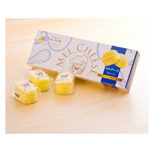 メルチーズ(プレーン) 8個入り ひとくちサイズのチーズケーキ 函館 プティ・メルヴィーユ 冷凍  スフレチーズケーキ 【離島配送不可】