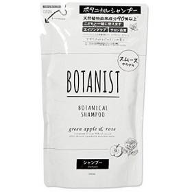BOTANIST ボタニスト ボタニカルシャンプー (スムース) 詰替え用 440ml