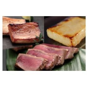 【高島屋バイヤーセレクション】三崎のごちそう 味噌漬詰合せ