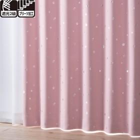 HOME COORDY プリーツ加工 星柄 プリント遮光ドレープカーテン ピンク 150X178cm 1枚入り タッセル付 HC-SKP ホームコーディ 150X178cm 1枚入り タッセル付 厚地カーテン ピンク系