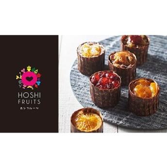ホシフルーツ フレンチカップケーキ 6個 食品・調味料 スイーツ・スナック菓子 ケーキ・洋菓子 au WALLET Market