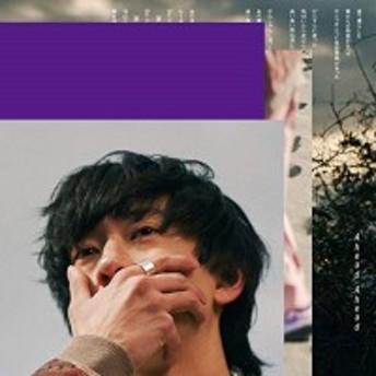 CD / 雨のパレード / Ahead Ahead (CD+DVD) (歌詞付) (初回盤)