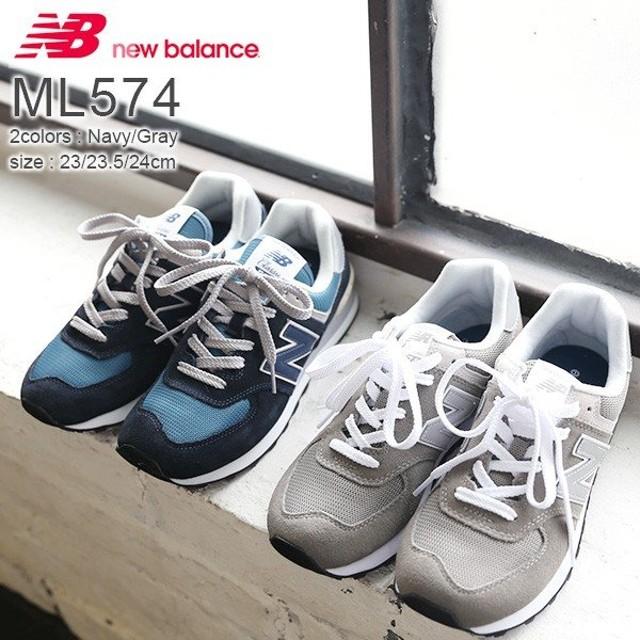 ニューバランス スニーカー シューズ 歩きやすい 靴 レディース