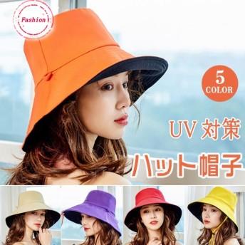レディース 帽子 オシャレなUVハット つば広 紫外線100%カット 折りたたみ帽子