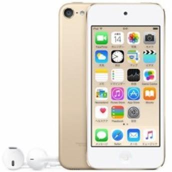 Apple MP3プレーヤー iPod touch MKWM2J/A [128GB ゴールド]