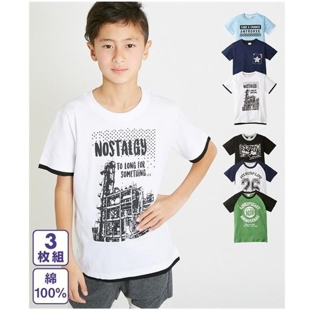 2fd3c29b122d4 Tシャツ カットソー キッズ 綿100% プリント 半袖 3枚組 男の子 子供服 ...