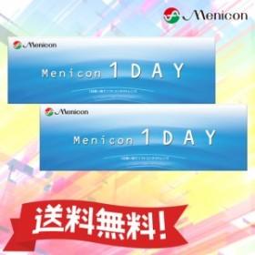 【送料無料】 メニコンワンデー 2箱セット 【クリアコンタクト】