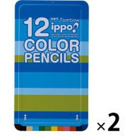 【アウトレット】トンボ鉛筆 スライド缶入り色鉛筆 青 1セット(2個:1個×2) CL-RPM0212C