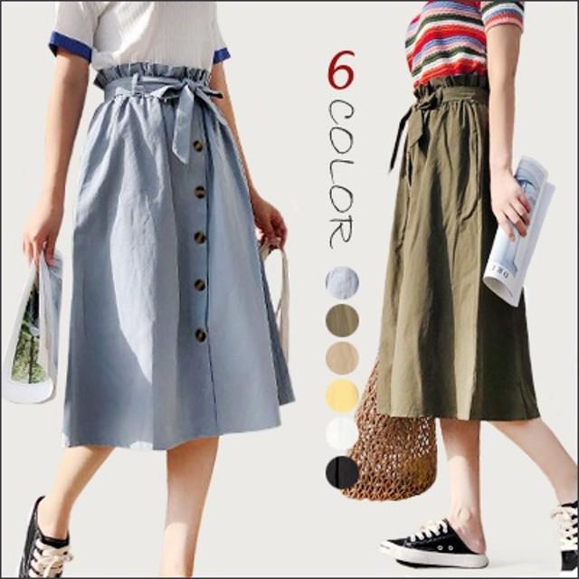 【送料無料】スカート/ セットアップ/ レディース服/痩せたワンピース