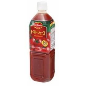 デルモンテ トマトジュース ペット 900g