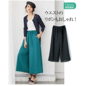パンツ 大きいサイズ レディース ワイドクロップド  10LC〜LLC ニッセン