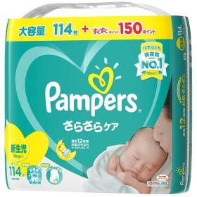 パンパース オムツ テープ さらさらケア 新生児(5kgまで) 114枚.