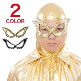 キラキラ マスク お面 スタッズ ダンス 仮面 パーティ イベント ハロウィン コスプレ フェイスマスク パーティ カーニバル