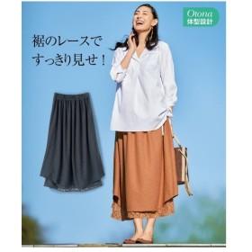 スカート ロング丈 マキシ丈 大きいサイズ レディース 裾レーススラブ カットソー  10LC〜LLC ニッセン