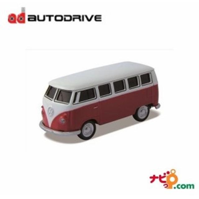 車型USBメモリ フォルクスワーゲン クラシカルバス(レッド) (16GB) Volkswagen Classical Bus(Red) Autodrive(オートドライブ) 651869
