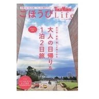 ごほうびLife Vol.3