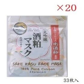 (×20セット)(日本製)大吟醸 酒粕フェイスマスク 33P 桃酒の香り