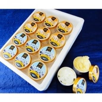 乳酸菌アイスクリーム(110mlカップ×6個)+オレンジシャーベット(110mlカップ×6個)詰合