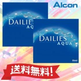 ◆◆【送料無料】 デイリーズアクア 90枚パック 2箱セット 【クリアコンタクト】