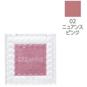 CEZANNE(セザンヌ) シングルカラー アイシャドウ 02ニュアンスピンク セザンヌ化粧品