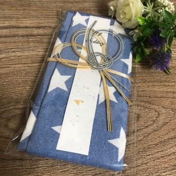 星柄 ️ 手ぬぐい 祝儀袋 布の祝儀袋