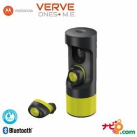 Motorola モトローラ VERVE ONES+ ME ヴァーヴ ワンズプラスミー ワイヤレスイヤホン 防水 Bluetooth イエロー CLV-633-YE