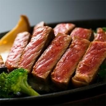 パイン牛ドライエイジングビーフ(熟成肉)ロースサイコロステーキ250g