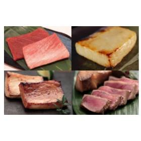 【高島屋バイヤーセレクション】三崎のごちそう 天然まぐろと国産味噌漬詰合せ