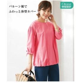 大きいサイズ レディース 綿混7分袖すっきりキレイ見えを叶えるバルーン ブラウス  10LC〜LLC ニッセン
