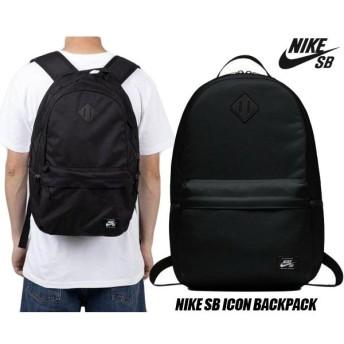 ナイキ スケートボーディング アイコン バックパック NIKE SB ICON BACKPACK black/white ba5727-010 リュック 26L カバン ブラック
