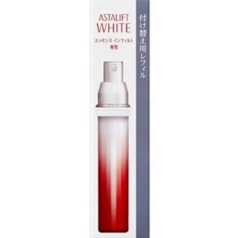 アスタリフト ホワイト エッセンス インフィルト(レフィル) 30ml