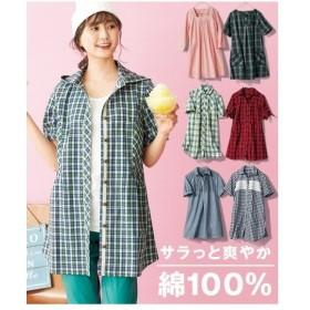 チュニック 大きいサイズ レディース 綿100% シャツ  L〜10L ニッセン
