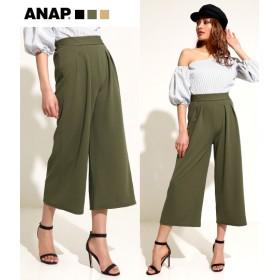ANAP(アナップ)シンプルイージーワイドパンツ
