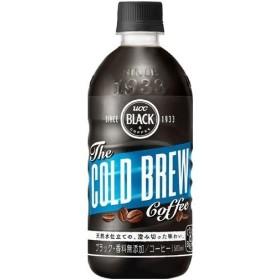 UCC ブラック COLD BREW ( 500mL24本入 )/ UCC ブラック