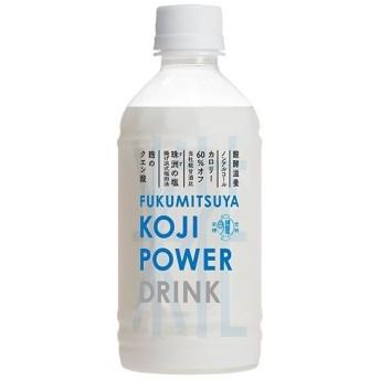 福光屋 KOJI POWER DRINK コウジパワードリンク 350ml×24本/1ケース