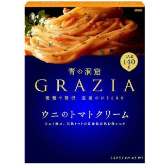日清フーズ 青の洞窟 GRAZIA ウニのトマトクリーム 1個