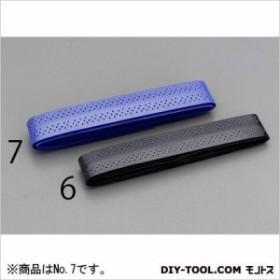 26mmx1050mmスベリ止めテープ(衝撃吸収) ブルー (EA944A-7)