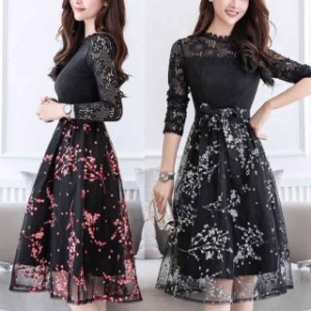 パーティードレス 結婚式 ワンピース ドレス 大きいサイズ 2色 長袖 花柄 レース メッシュ裾 エレガント フレア ドレス フェミニン ウエ