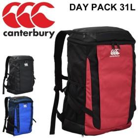 リュックサック バックパック メンズ レディース カンタベリー canterbury デイパック 31L/スポーツバッグ ラグビー/AB09210
