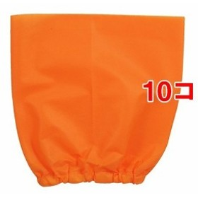 衣装ベース 帽子 オレンジ(10枚)[雑貨 その他]