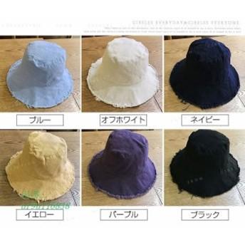 帽子 レディース オシャレなUVハット つば広 折りたたみ帽子 紫外線100%カット