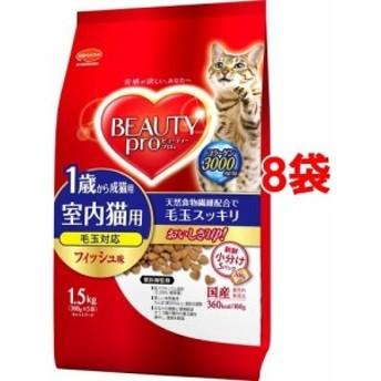 ビューティープロ キャット 成猫用 1歳から(1.5kg8コセット)[キャットフード(ドライフード)]