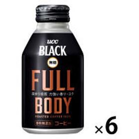 UCC BLACK(ブラック) 無糖 FULL BODY(フルボディ) ボトル缶 275g 1セット(6缶)