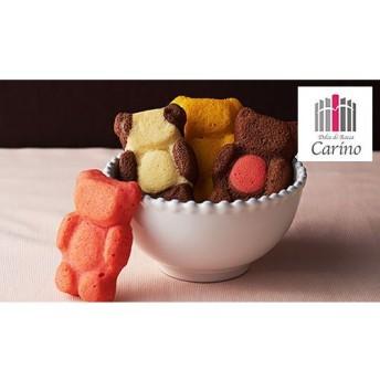 くまの焼菓子 8個 食品・調味料 スイーツ・スナック菓子 ケーキ・洋菓子 au WALLET Market